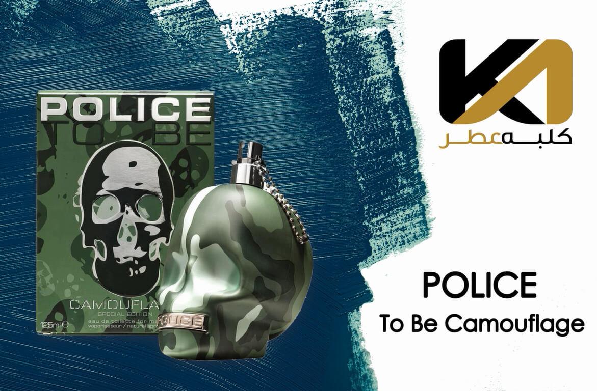 عطر مردانه پلیس مدل police to be